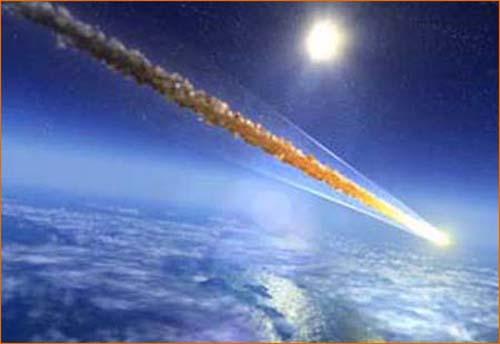крупного метеорита возле Бразилии.