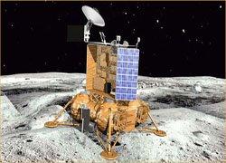 «Луна-Глоб» будет готов в 2017 году.