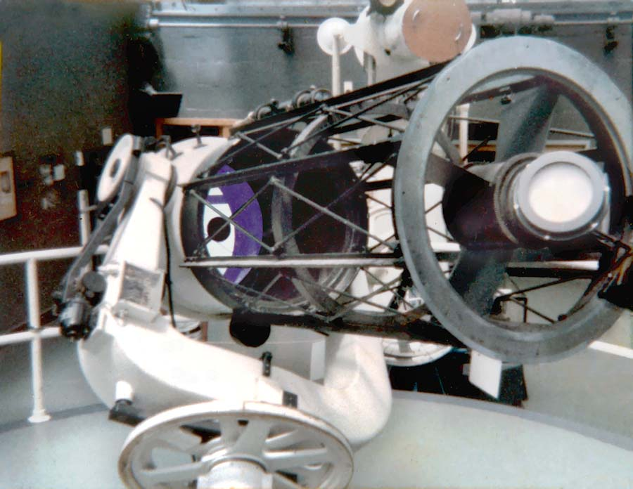 Рефлектор в Институте Франклина